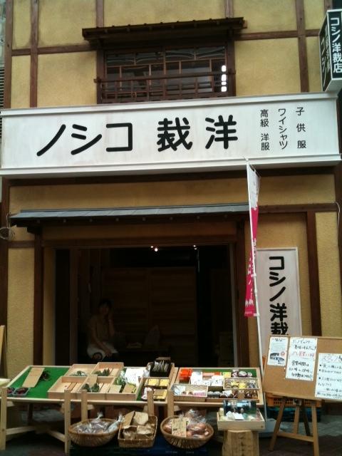 kishiwada2.JPG